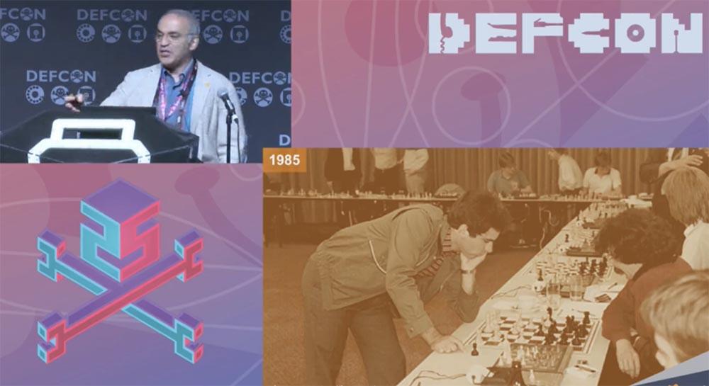 Конференция DEFCON 25. Гарри Каспаров. «Последняя битва мозга». Часть 1 - 4