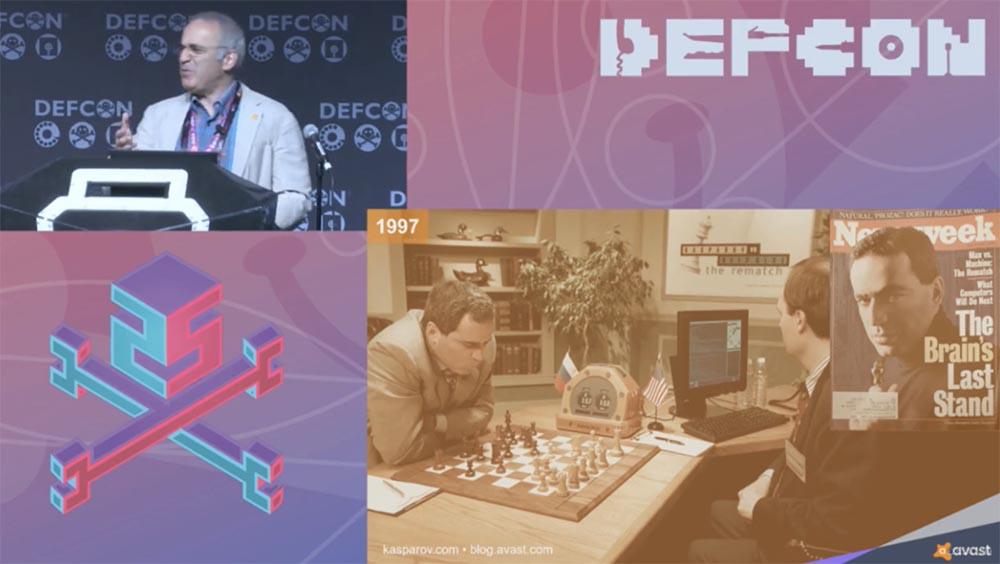 Конференция DEFCON 25. Гарри Каспаров. «Последняя битва мозга». Часть 1 - 5