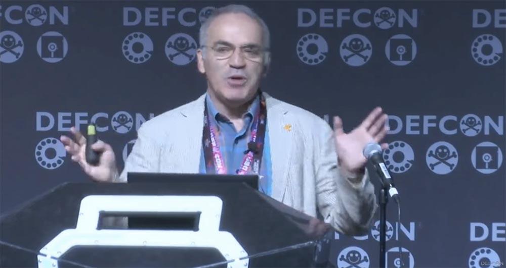 Конференция DEFCON 25. Гарри Каспаров. «Последняя битва мозга». Часть 1 - 6