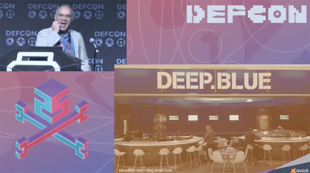 Конференция DEFCON 25. Гарри Каспаров. «Последняя битва мозга». Часть 1 - 7