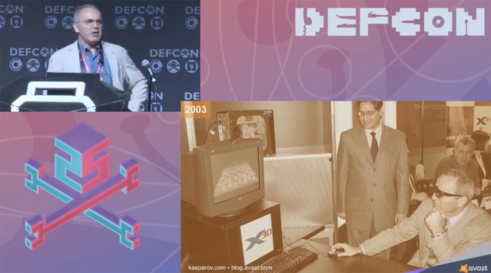 Конференция DEFCON 25. Гарри Каспаров. «Последняя битва мозга». Часть 1 - 8