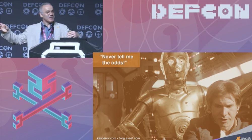 Конференция DEFCON 25. Гарри Каспаров. «Последняя битва мозга». Часть 2 - 5