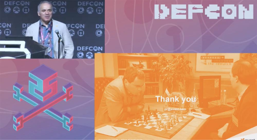 Конференция DEFCON 25. Гарри Каспаров. «Последняя битва мозга». Часть 2 - 6