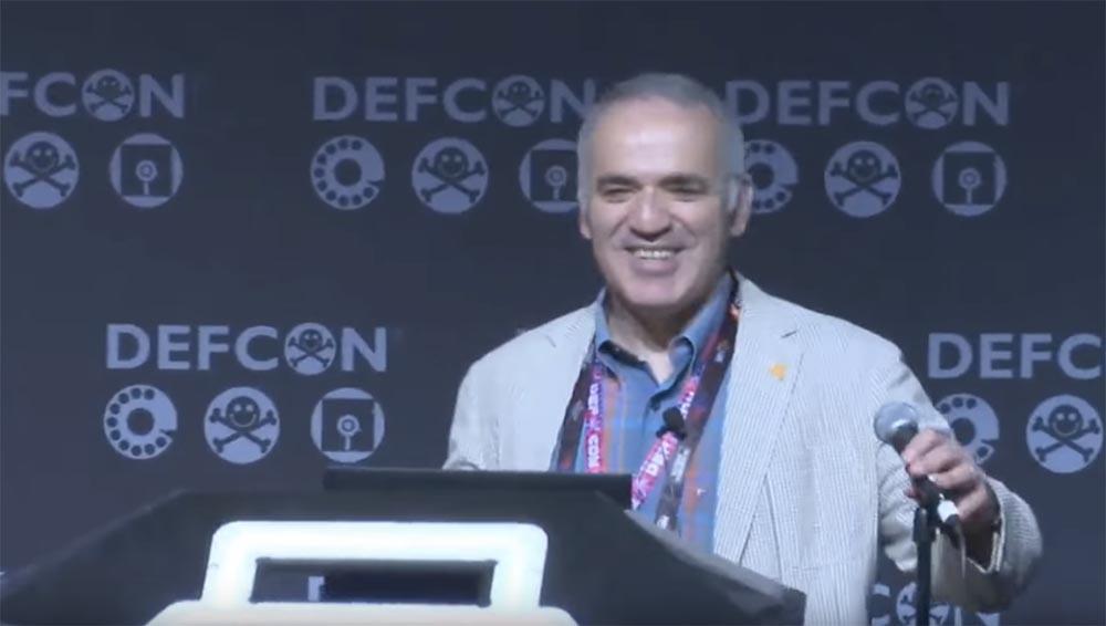 Конференция DEFCON 25. Гарри Каспаров. «Последняя битва мозга». Часть 2 - 7