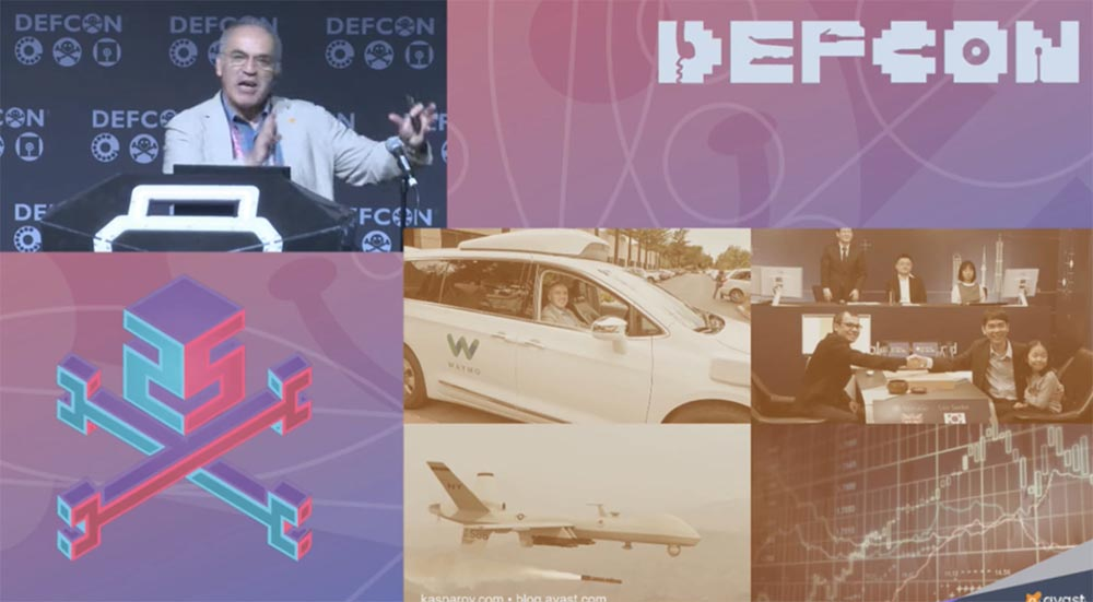 Конференция DEFCON 25. Гарри Каспаров. «Последняя битва мозга». Часть 2 - 1