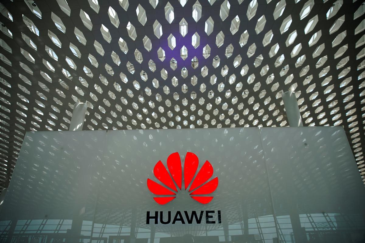 Huawei подала иск к Министерству торговли США из-за оборудования, которое американцы изъяли в 2017 году - 1