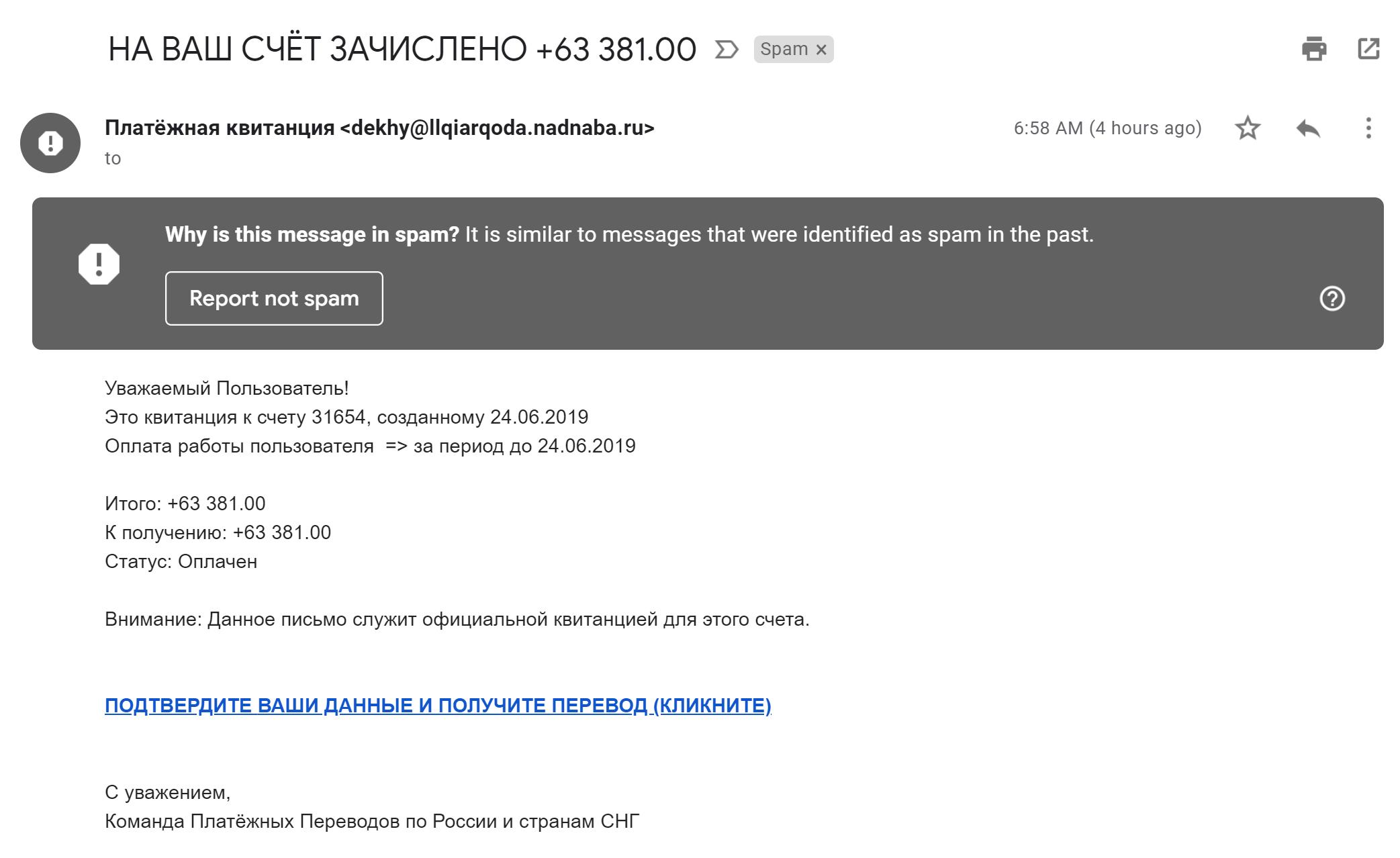 Security Week 26: спам в сервисах Google - 2