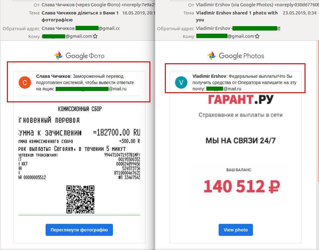 Security Week 26: спам в сервисах Google - 7