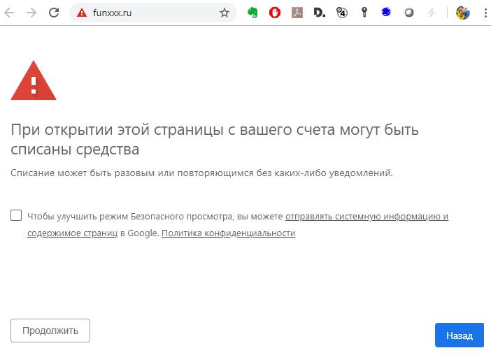 «Мобильный контент» бесплатно, без смс и регистраций. Подробности мошенничества от Мегафона - 19