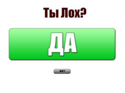 «Мобильный контент» бесплатно, без смс и регистраций. Подробности мошенничества от Мегафона - 2
