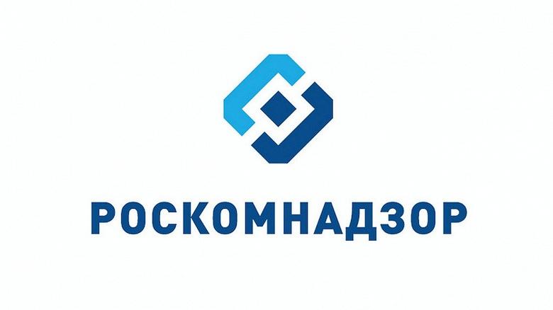 Роскомнадзор требует от eBay удалить объявления о продаже орденов и медалей Великой Отечественной войны