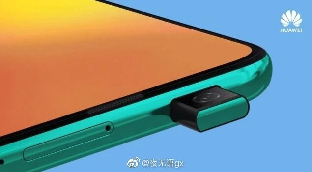 Первые изображения Honor 9X: выдвижная камера и экран без выреза
