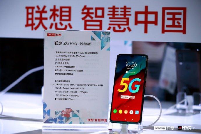 Lenovo представила смартфон Z6 Pro 5G Edition, но не сказала, за сколько его можно будет купить