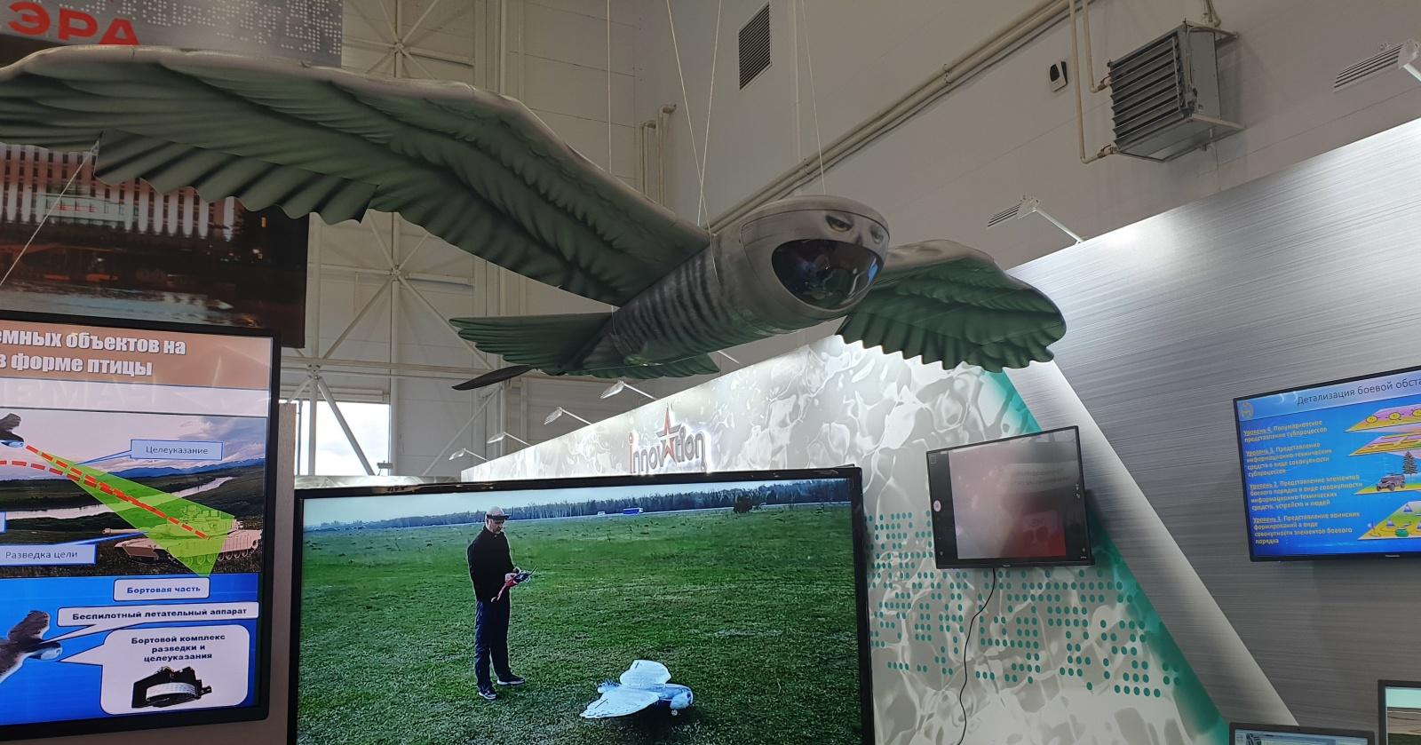 Представлен имитирующий полярную сову дрон