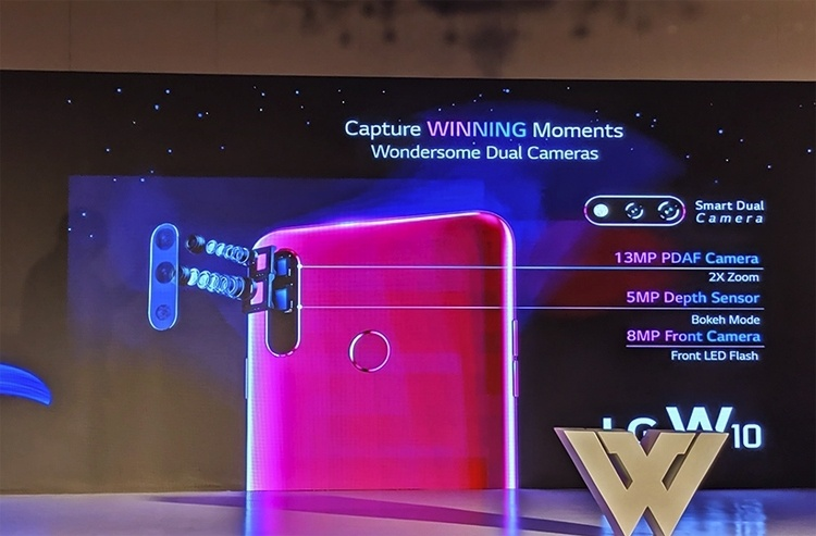 Смартфон LG W10 оснащён экраном HD+ и процессором Helio P22