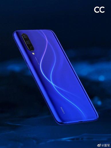 Xiaomi CC9: смартфон в синем цвете и новый видеоролик, намекающий на ночной режим видеосъемки