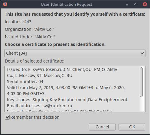 Двухфакторная аутентификация на сайте с использованием USB-токена. Теперь и для Linux - 9