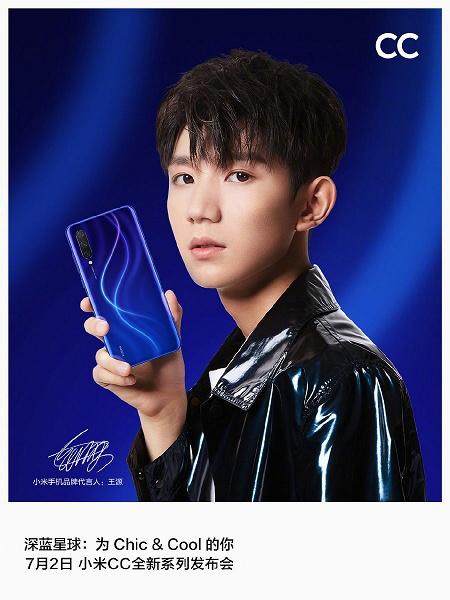 Первые живые фото и видеоролик Xiaomi CC9 в синем цвете