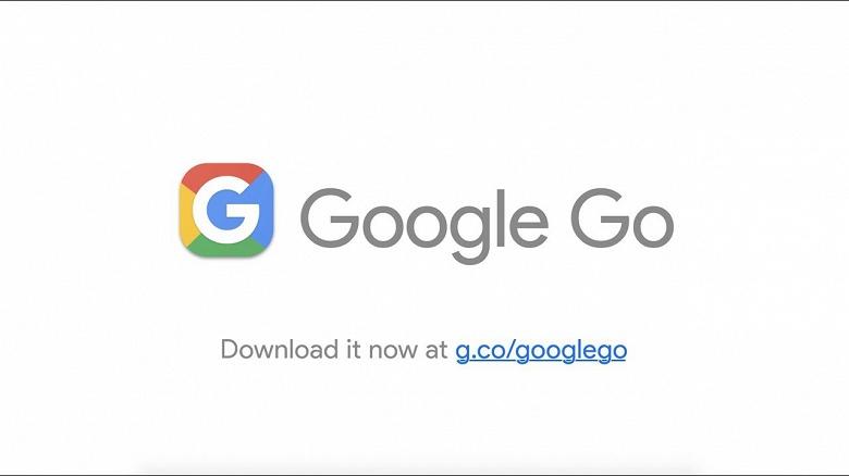 Приложение Google Go скачано более 100 млн раз
