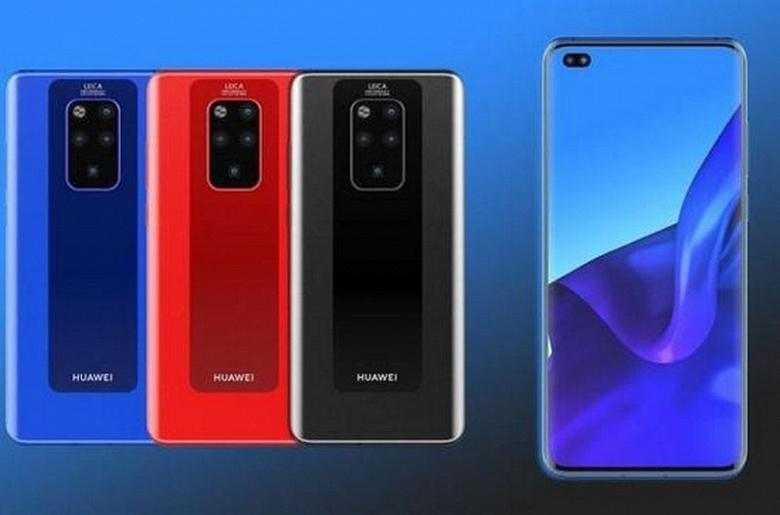 Смартфону Huawei Mate 30 приписывают SoC Kirin 990, четверную камеру и цену $581