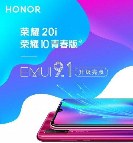 Смартфоны Honor 10 Lite и Honor 20i получили обновление EMUI 9.1 с новыми функциями