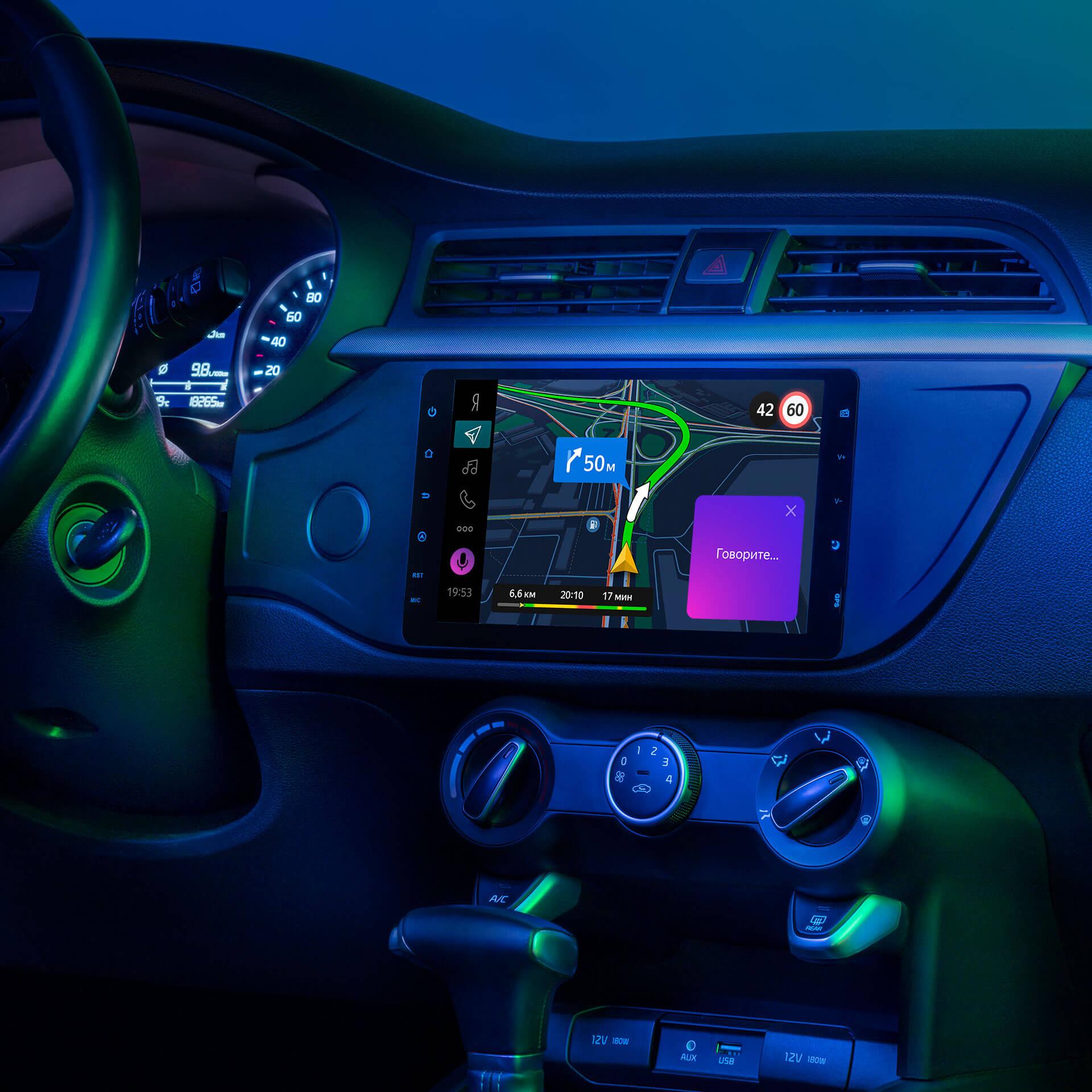 В салонах МТС появились бортовые компьютеры «Яндекс.Авто» со скидкой - 1