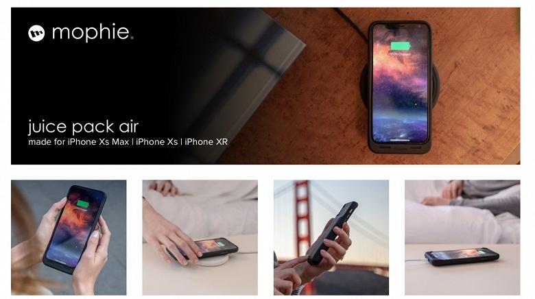 Mophie представила чехлы для iPhone со встроенными аккумуляторами и поддержкой беспроводной зарядки