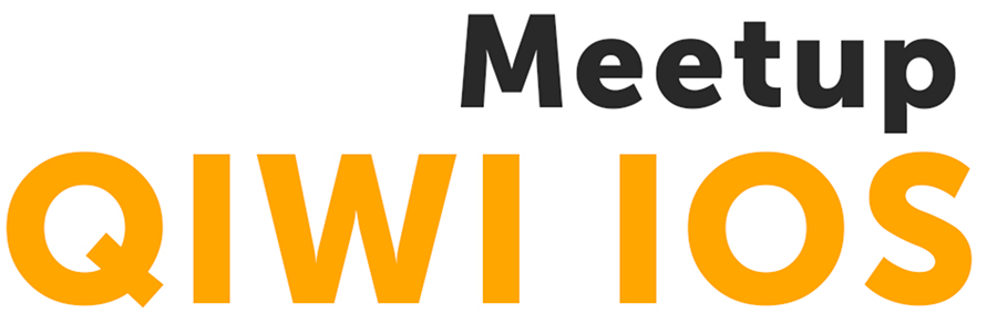25 июля, Москва — QIWI iOS Meetup - 1