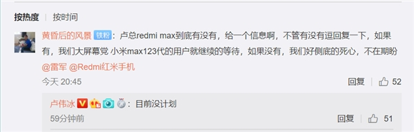 Redmi не собирается делать большой смартфон Max, серию Mi Max можно хоронить окончательно