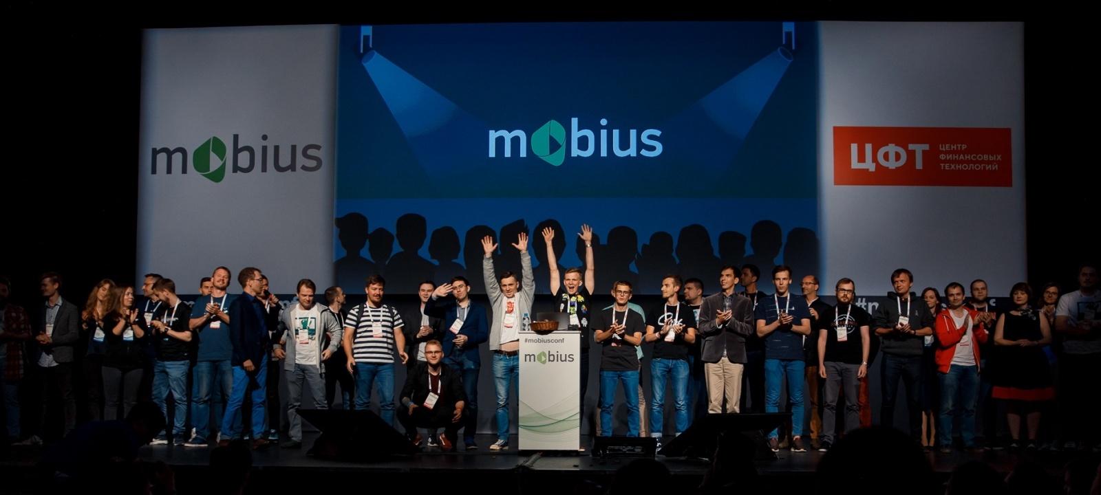 Как прошёл Mobius 2019 Piter (и немного о следующем Mobius) - 13