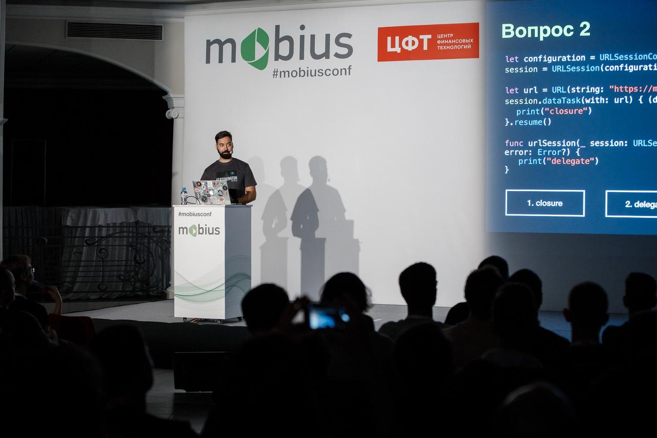Как прошёл Mobius 2019 Piter (и немного о следующем Mobius) - 7