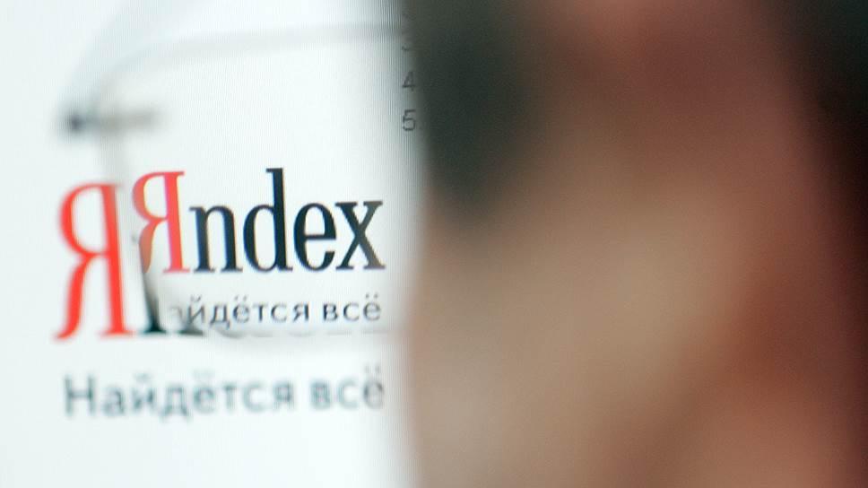 Компания «Кассир.ру» обвинила «Яндекс» в монопольном положении при продаже билетов - 1