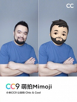 Стартовал прием предзаказов на Xiaomi Mi CC9