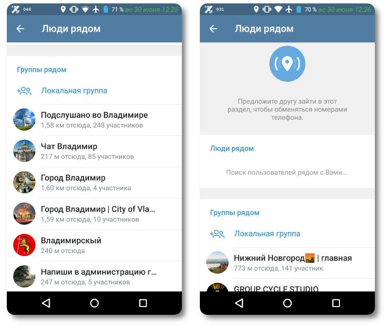 OSINT на платформе Telegram & наркогео_чаты Telegram - 12