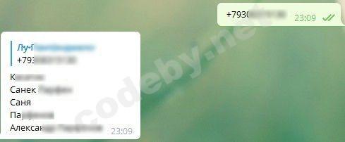 OSINT на платформе Telegram & наркогео_чаты Telegram - 3