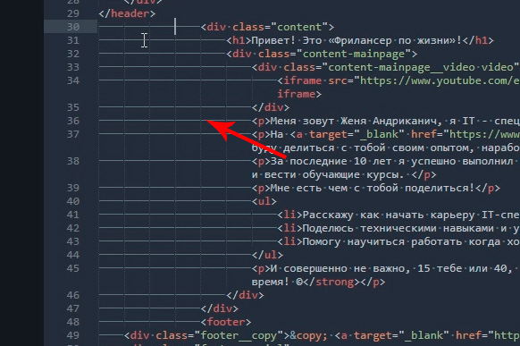 Sublime Text 3 для верстки сайтов. Настройка внешнего вида и установка плагинов. Руководство для начинающих - 10