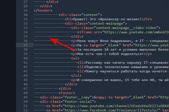 Sublime Text 3 для верстки сайтов. Настройка внешнего вида и установка плагинов. Руководство для начинающих - 11