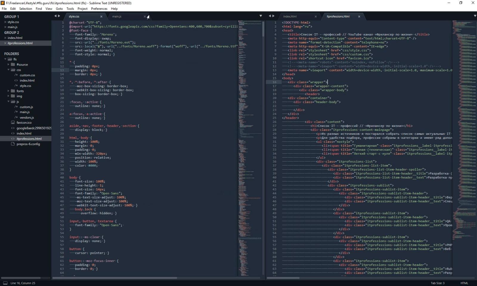 Sublime Text 3 для верстки сайтов. Настройка внешнего вида и установка плагинов. Руководство для начинающих - 13