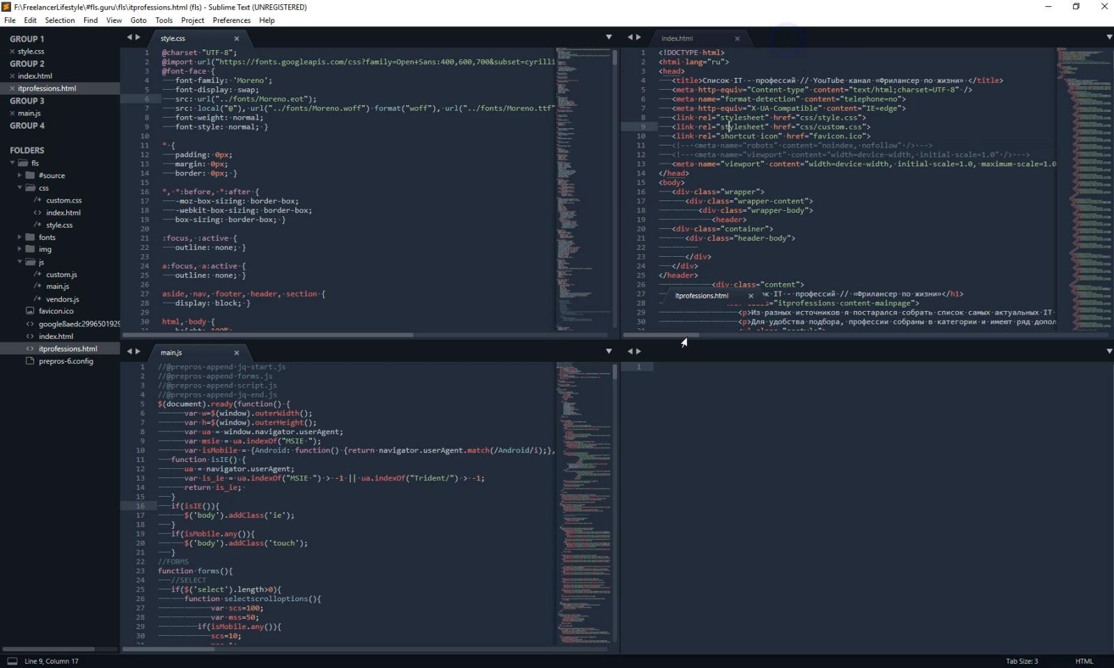 Sublime Text 3 для верстки сайтов. Настройка внешнего вида и установка плагинов. Руководство для начинающих - 14