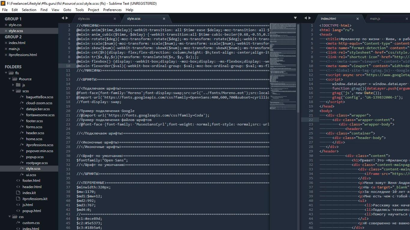 Sublime Text 3 для верстки сайтов. Настройка внешнего вида и установка плагинов. Руководство для начинающих - 15