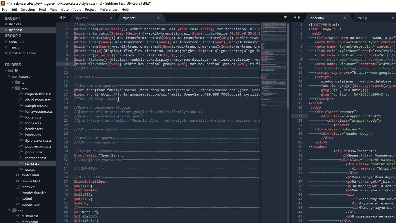 Sublime Text 3 для верстки сайтов. Настройка внешнего вида и установка плагинов. Руководство для начинающих - 16