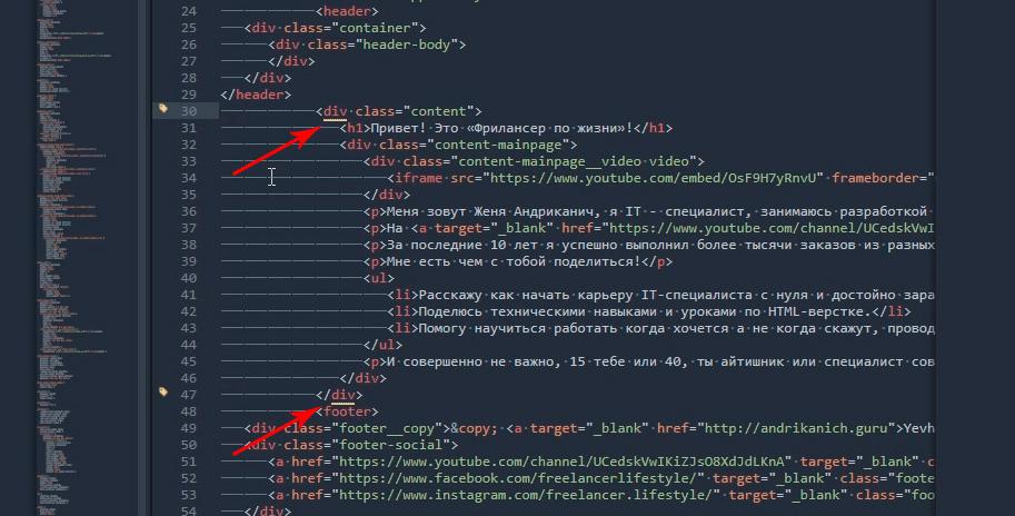 Sublime Text 3 для верстки сайтов. Настройка внешнего вида и установка плагинов. Руководство для начинающих - 18