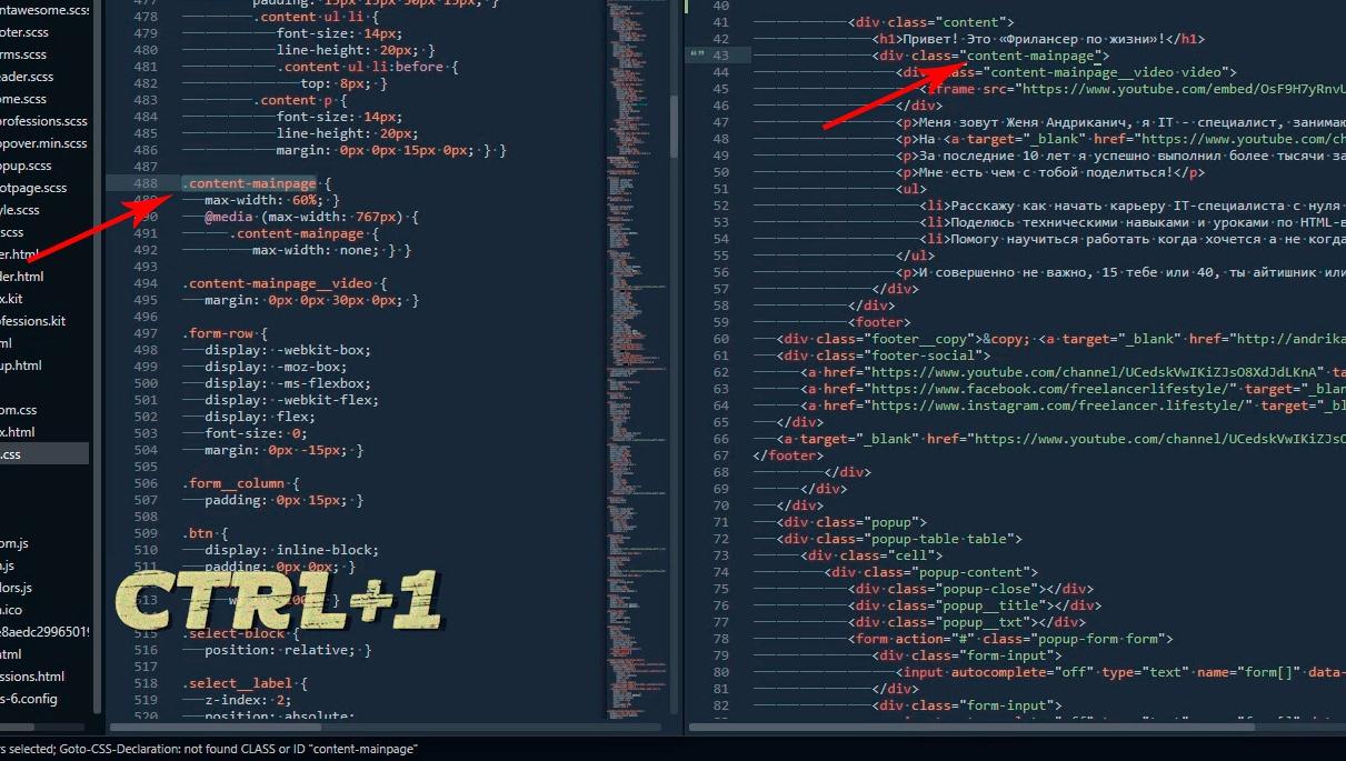 Sublime Text 3 для верстки сайтов. Настройка внешнего вида и установка плагинов. Руководство для начинающих - 21