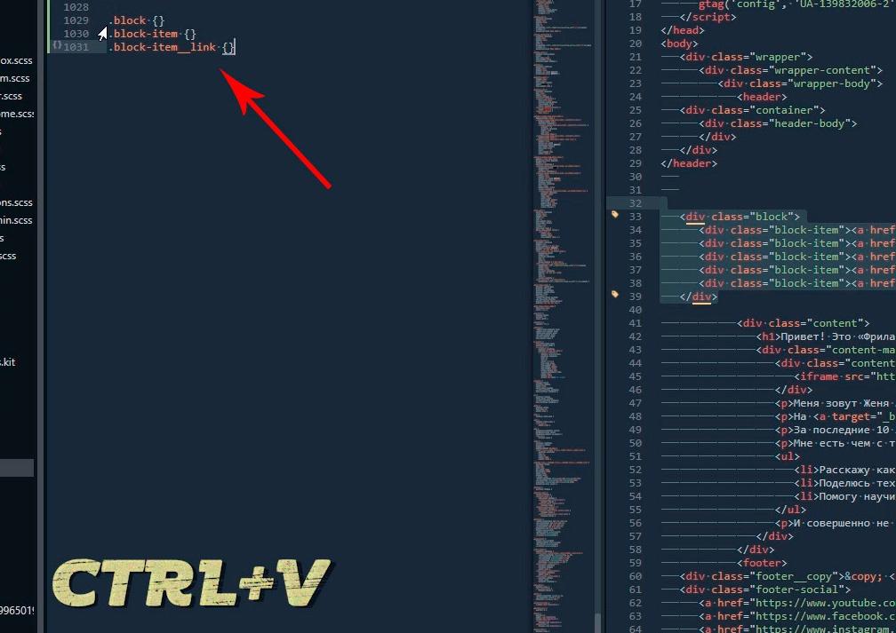 Sublime Text 3 для верстки сайтов. Настройка внешнего вида и установка плагинов. Руководство для начинающих - 23