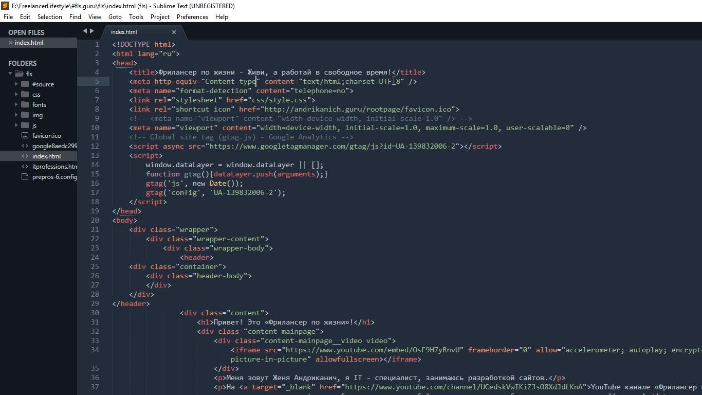 Sublime Text 3 для верстки сайтов. Настройка внешнего вида и установка плагинов. Руководство для начинающих - 6