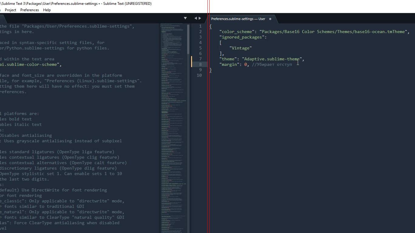 Sublime Text 3 для верстки сайтов. Настройка внешнего вида и установка плагинов. Руководство для начинающих - 7
