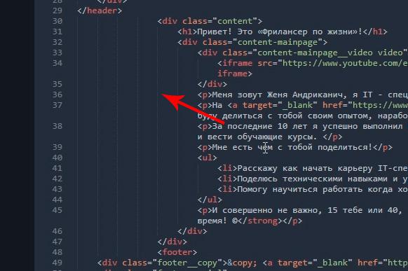 Sublime Text 3 для верстки сайтов. Настройка внешнего вида и установка плагинов. Руководство для начинающих - 9
