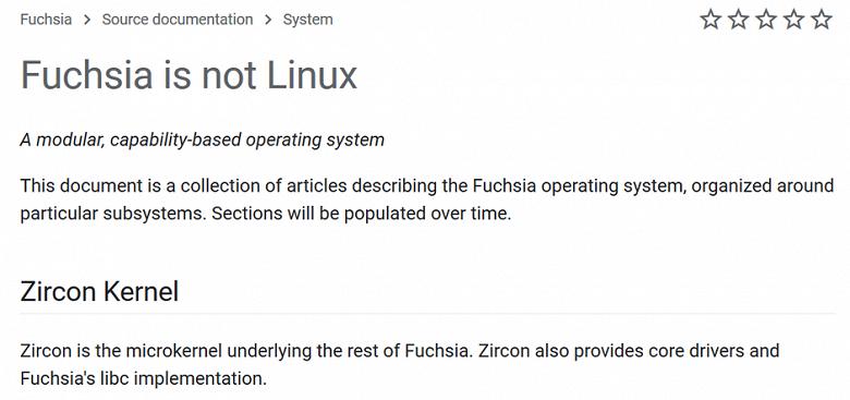 Потенциальная замена Android. Google запустила сайт для разработчиков Fuchsia