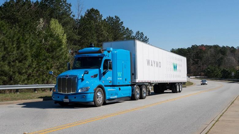 Разработкой самоуправляемых грузовиков Waymo займутся создатели игрушечного робота