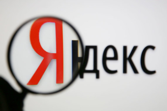 Avito, Ivi.ru, 2ГИС и другие сервисы обвиняют «Яндекс» в нарушении закона о конкуренции - 1